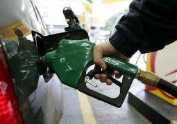 A partir de hoje, gasolina estará 3% mais cara