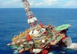 Operação Lava Jato, a operação que desmascarou a Petrobrás