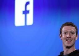 Usuários do Facebook terão que ler um livro a cada duas semanas