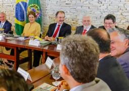Em seu primeiro discurso após a posse, Dilma Rousseff quebra o silêncio e fala sobre a Petrobrás