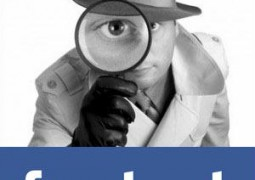 Facebook mudará regras e usuários poderão ter ainda mais informações pessoais fornecidas a Rede Social