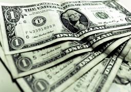 Para os Sangotardenses que estão nos Estados Unidos: Dólar opera em alta e chega a R$ 3,10