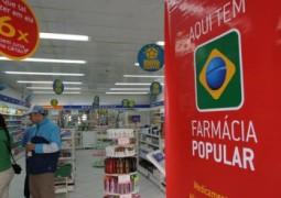 Governo federal zera repasse para o programa Farmácia Popular em 2016