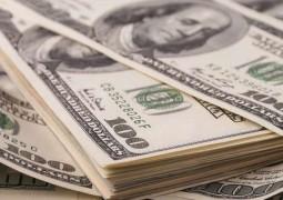 Dólar tem a maior alta desde 2008 e ultrapassa o valor de R$4,00 reis nesta terça-feira (22)
