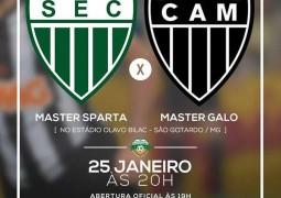 E começa nesta segunda(25) a 2ª Copa Alto Paranaíba de Futebol em São Gotardo
