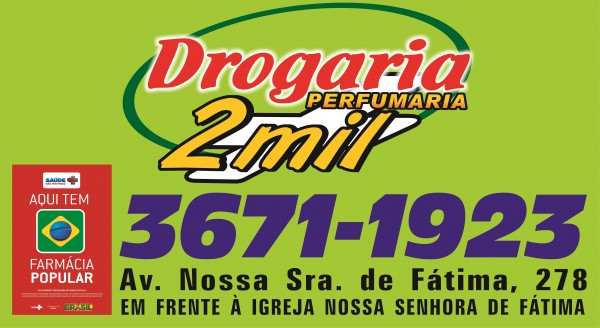 Plantao-e1442841204980