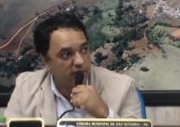 7ª Reunião Extraordinária da Câmara Municipal de Vereadores é realizada em São Gotardo