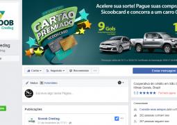Sicoob-Credisg lança página no Facebook para se aproximar ainda mais de seus associados