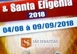 Festa em Louvor a Nossa Senhora do Rosário e Santa Efigênia acontece neste domingo em São Gotardo