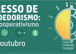 CESG promove I Congresso de Empreendedorismo: Inovação e Cooperativismo 2018 de São Gotardo