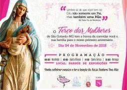Terço das Mulheres de São Gotardo celebram primeiro aniversário neste domingo