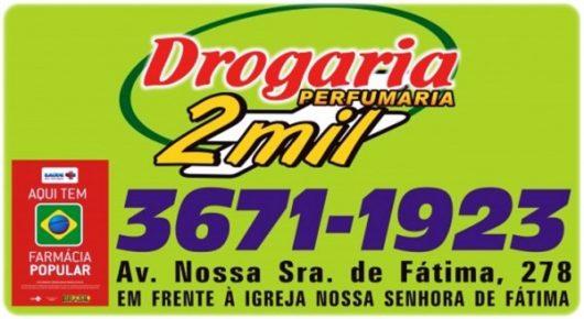 Plantao-e1450512905201