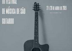 Secretaria de Educação, Cultura e Turismo promove III Festival de Música de São Gotardo