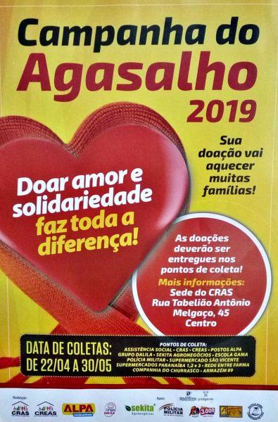 Foto Capa: CRAS (Centro de Referência de Assistência Social de São Gotardo)