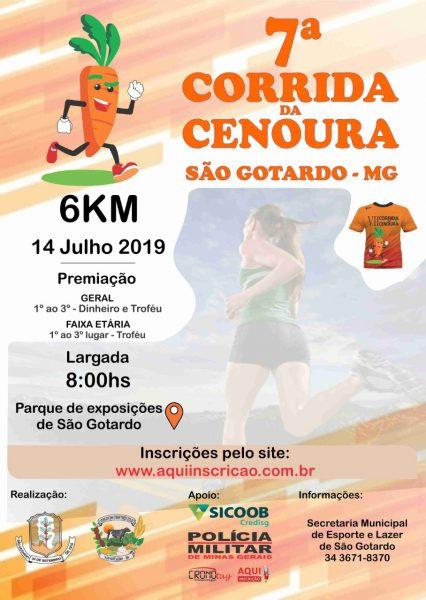 Foto Capa: Secretaria Municipal de Esporte e Lazer de São Gotardo