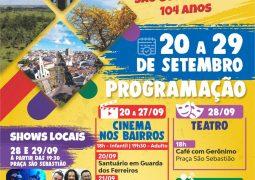 104 Anos São Gotardo: SEMEC promove Festival Cultural