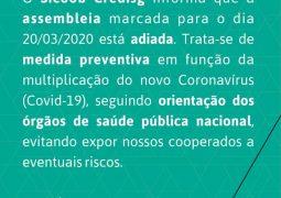 Pela saúde de seus Cooperados, Sicoob Credisg adia Assembleia Geral em São Gotardo