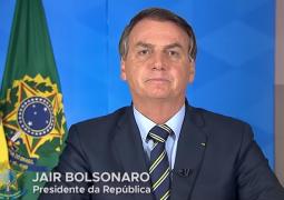 Perdeu o pronunciamento do Presidente do Brasil, Jair Messias Bolsonaro? Clique e assista